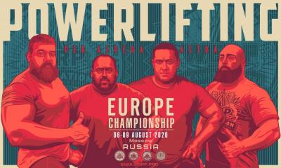 Чемпионат Европы по пауэрлифтингу WRPF 2020