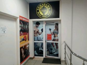 Спортивный зал: City gym