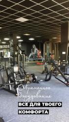 Спортивный зал: Фитнес клуб Гриф