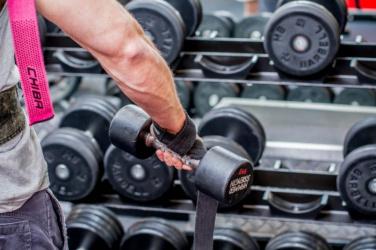 Спортивный зал: Твой Фитнес