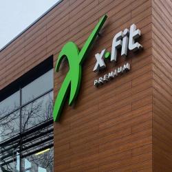 Спортивный зал: X-Fit Лианозовский парк